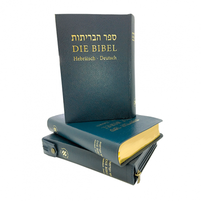 bible small book